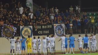 FC Farul, eliminată de Bănel Nicoliţă