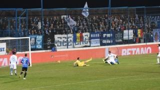 Trei echipe luptă pentru ultimul loc din play-off-ul Ligii 1
