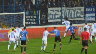 Bilete la meciul FC Viitorul - Universitatea Craiova