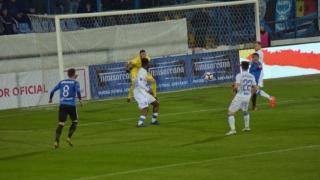 Ultimele partide ale sezonului pentru FC Viitorul, CS Medgidia, Axiopolis şi CS Tomitanii