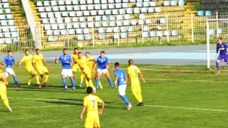 UTA pierde teren în Liga a 2-a