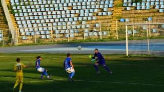 Ceaţa a amânat partida FC Argeş - Petrolul pentru duminică