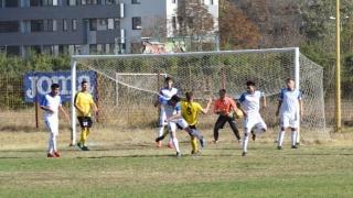 Ultima etapă a turului în Liga a IV-a la fotbal