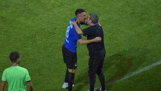 Eurogolul lui Artean aduce şi Supercupa României la Constanţa