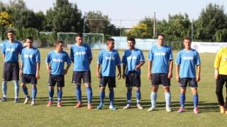 Dunărea Ostrov a fost exclusă din Liga a IV-a la fotbal!