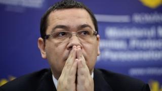 După Colectiv, a plătit Guvernul Ponta. Pentru Bamboo, cine e vinovat?