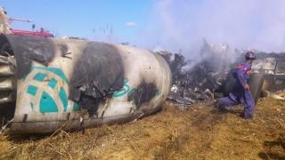 Jumătate dintre trupurile victimelor accidentului aviatic din Myanmar au fost găsite