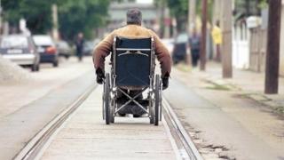 Echipamente pentru persoanele cu dizabilități... în proiect