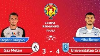 Mihai Roman (Universitatea Craiova) a câștigat eCupa României!