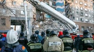 Rușii susțin că nu Statul Islamic a produs explozia cu zeci de victime din Magnitogorsk