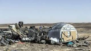 EgyptAir a contractat o companie italiană și una franceză pentru căutarea cutiilor negre ale avionului prăbușit