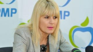 Elena Udrea, audiată ca martor în dosarul ANRP