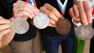 Olimpicii români, patru medalii la Balcaniada de Informatică
