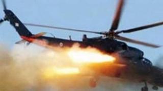 Tragedie! Toate persoanele de la bordul unui elicopter, moarte!