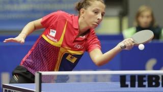 Eliza Samara luptă pentru calificarea la JO 2016