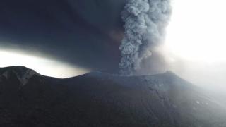 Erupţie violentă în Japonia!