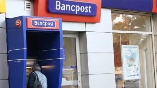 Eurobank vinde o participație în subsidiara sa din România, Bancpost