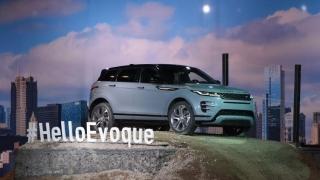 Noul Range Rover Evoque se lansează oficial în Constanța prin dealer-ul Exclusiv Auto