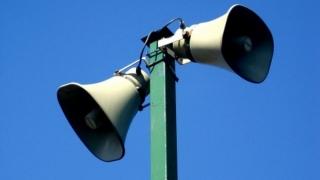 Între orele 10.00 și 12.00 vor suna sirenele de alarmare în șapte județe ale țării