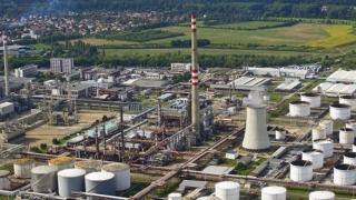Explozie la o uzină din Cehia. Mai mulți morți și răniți