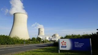 Explozie la o centrală nucleară din Franţa