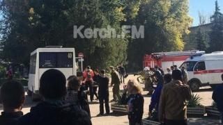 ACT TERORIST! Explozie catastrofală la un colegiu. Morţi şi zeci de răniţi