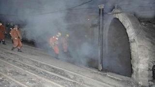 Explozie la mina Uricani. Trei mineri răniţi, unul blocat în subteran