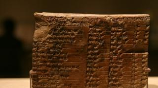 """Extraordinar! """"Trigonometrie bazată pe proporţii, şi nu pe unghiuri"""" – tăbliţa unui geniu care a trăit acum aproape 4.000 de ani"""