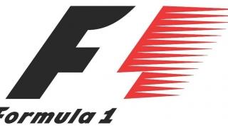 Verstappen s-a impus la Silverstone