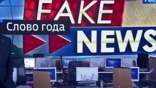 Pedepse aspre pentru difuzarea de știri false