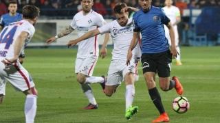 FCSB - Sporting Lisabona, în play-off-ul Ligii Campionilor