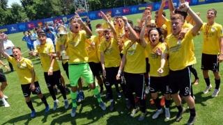 FC Viitorul, campioana României şi la juniori U15