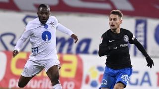 FC Viitorul a pierdut ultimul meci din acest an