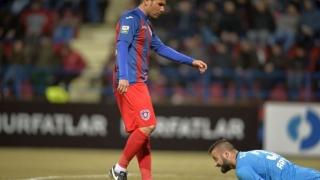 FC Viitorul întâlneşte o echipă decimată