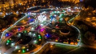 Un nou Festival al iernii, în Țara Piticilor
