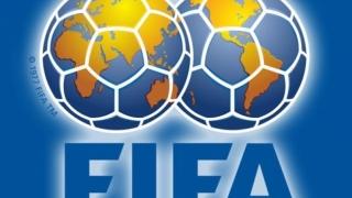 """În acest an nu se mai organizează Gala """"FIFA The Best"""""""