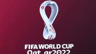 A fost lansată emblema oficială a Cupei Mondiale din 2022