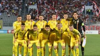 România a coborât un loc în clasamentul FIFA