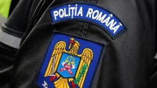 Mihai Fifor anunţă că miercuri va lua o decizie privind situaţia de la Poliţia Română