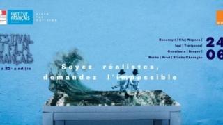 Constanța: Săptămâna filmului francez, 24 aprilie - 6 mai
