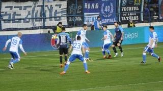 Finala Cupei României la fotbal, la București