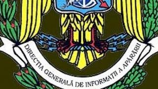 Fost colonel de contrainformaţii din Armată, urmărit penal pentru divulgare de informaţii secrete