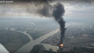Explozie la o fabrică de produse chimice. Mai multe persoane au fost rănite