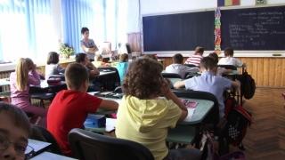 Elevii de clasa a IV-a susțin Evaluarea Națională