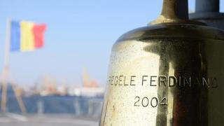 """Fregata """"Regele Ferdinand"""", misiuni în Marea Mediterană"""