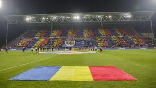 Bilete online pentru meciul România - Insulele Feroe, din preliminariile EURO 2020