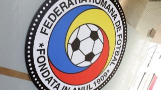 Federația Română de Fotbal și-a schimbat... identitatea vizuală!