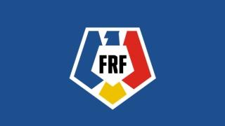 România, în cursa pentru organizarea EURO U21 din 2023