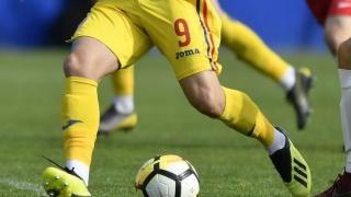 Coronavirusul anuluează acţiunile loturilor U19 şi U17 ale României