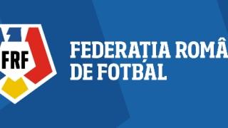 Cu excepția Ligii Elitelor U19, FRF a anulat competițiile de copii, juniori și grassroots în sezonul 2019-2020